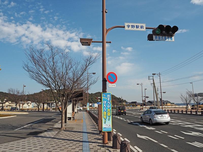 Kouunoekimae1
