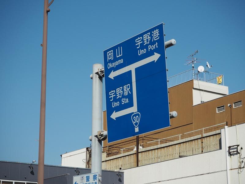 Kouunoekimae4