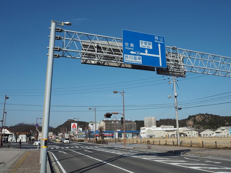 Kouunoekimae5