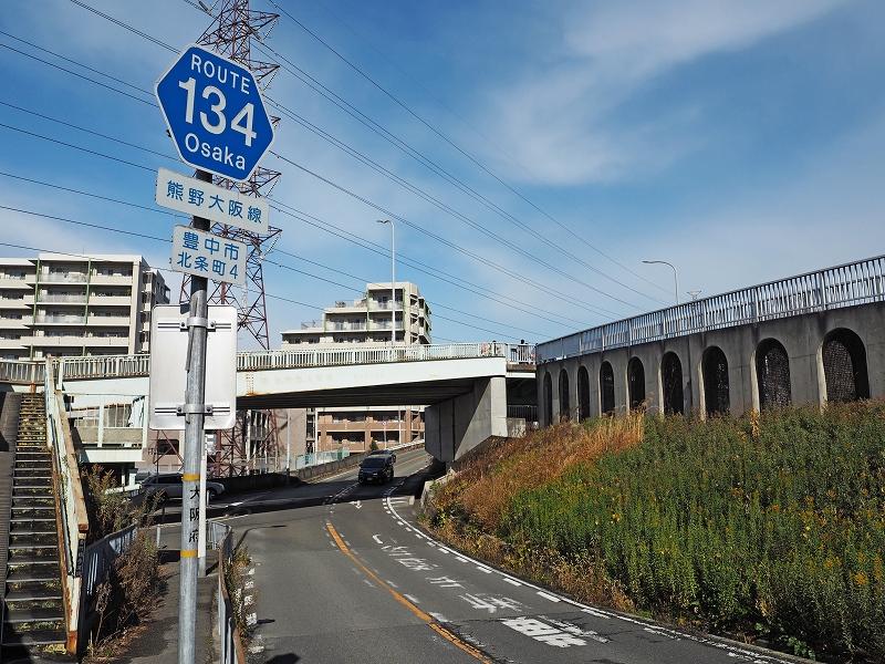 Kounisiawaji29