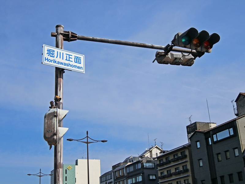 Kouhorikawa3