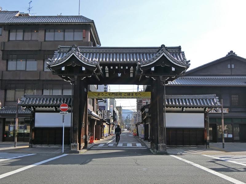Kouhorikawa9