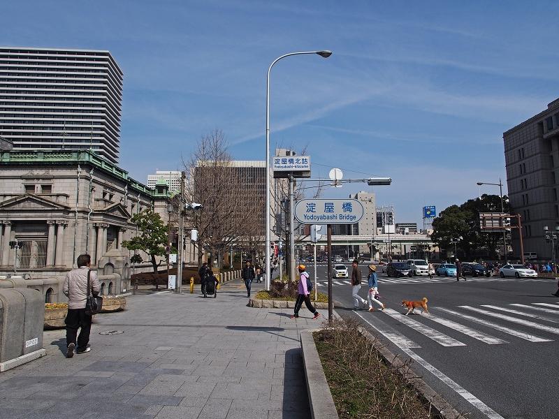 Kouyodoyabasi8