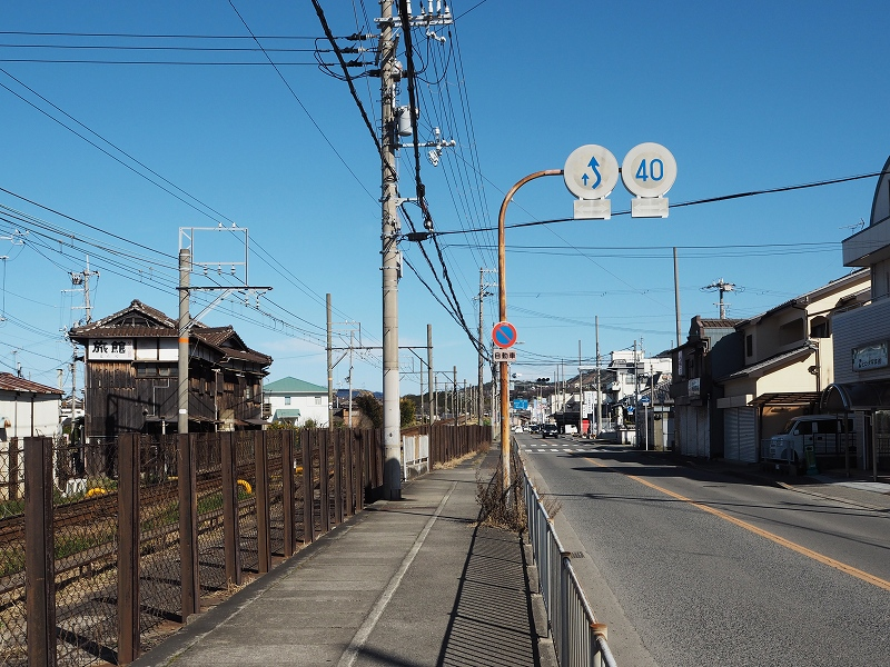 Koumisakicho3