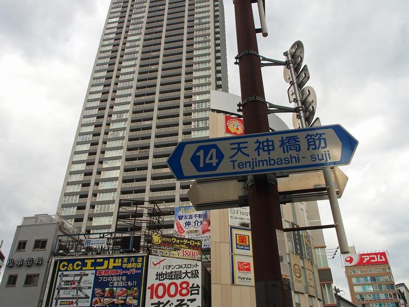 Koutenroku2
