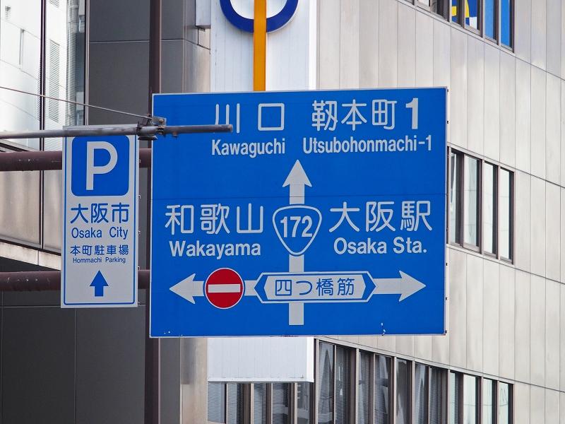 Kouhonmachi3