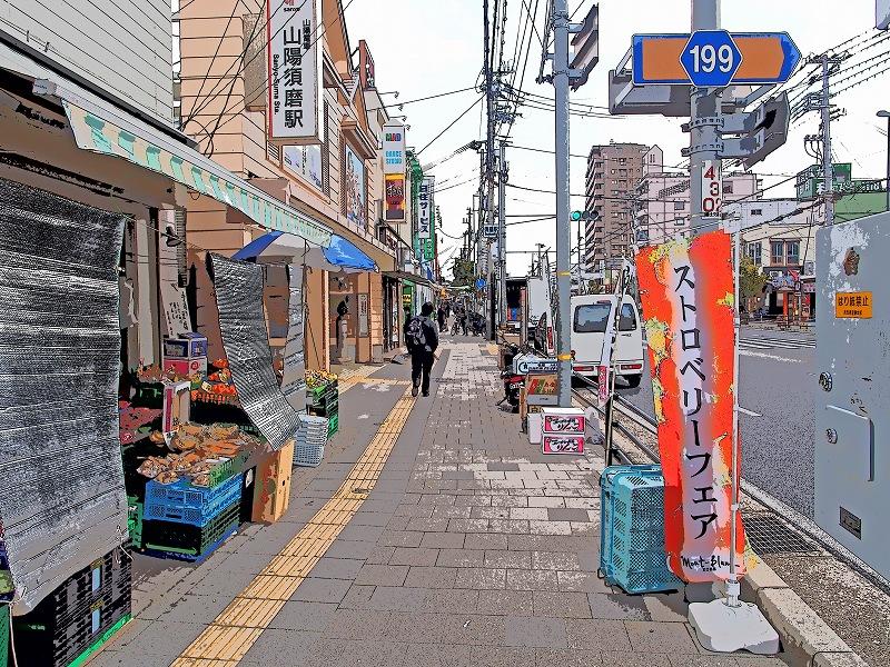 Kousumaekimae5