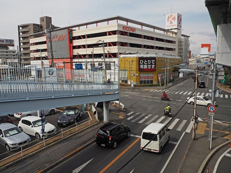 Koukodushima5