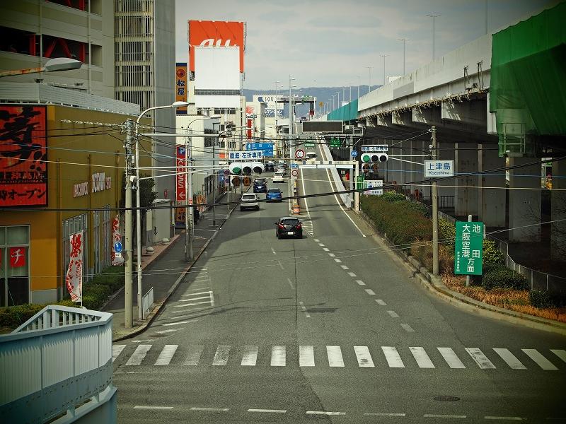 Koukodushima6