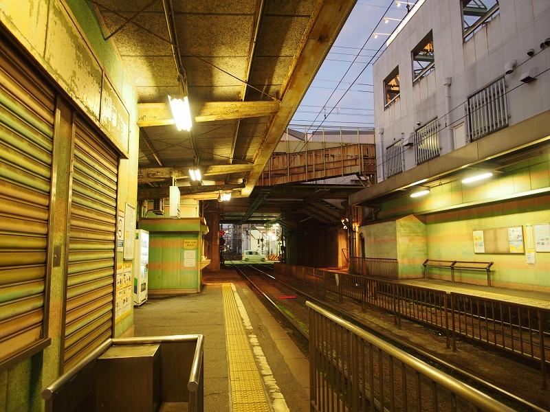 Koutaishi13