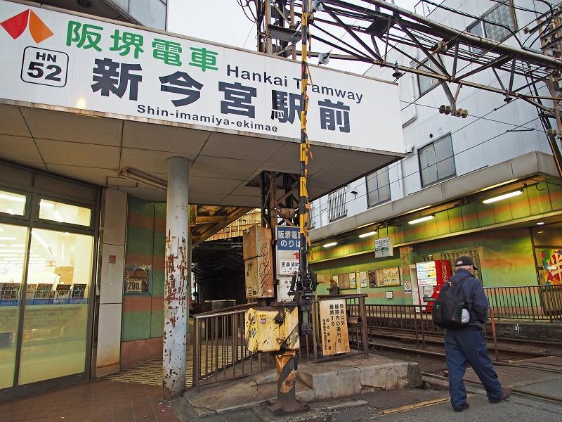 Koutaishi3