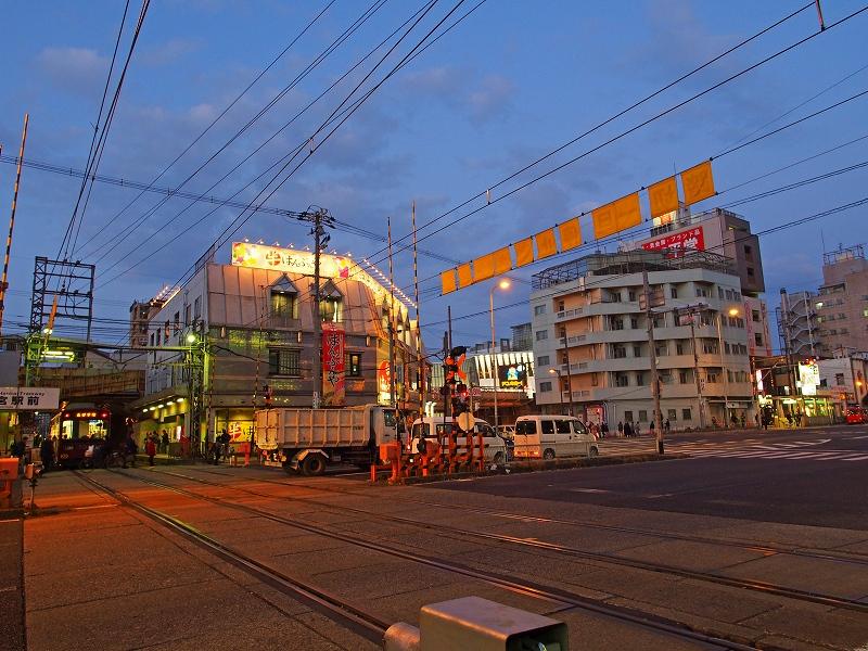 Koutaishi6