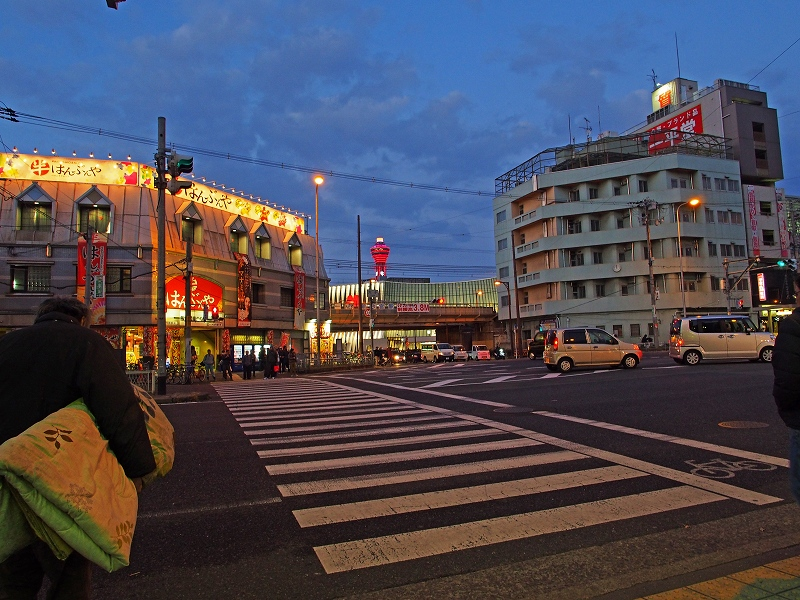 Koutaishi8