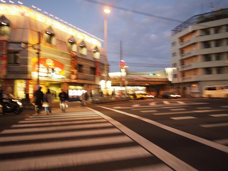 Koutaishi9